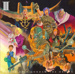 機動戦士ガンダム THE ORIGIN III