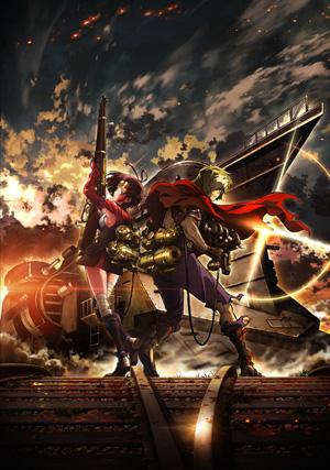 甲鉄城のカバネリ