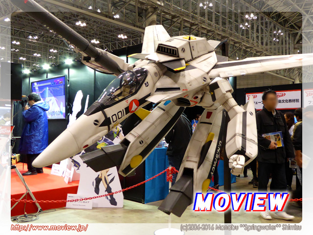 VF-1S ストライクバルキリー
