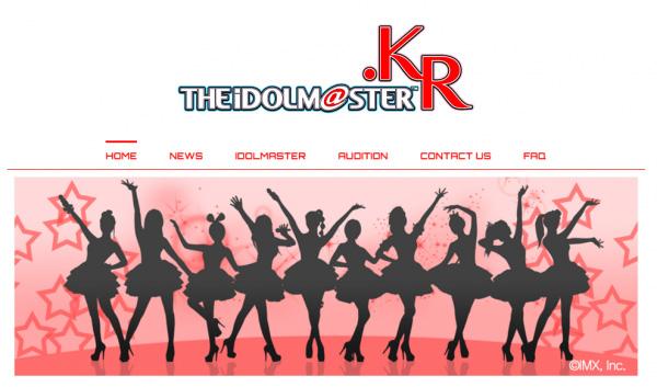 アイドルマスター.KR