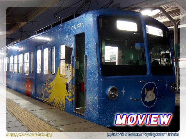 銀河鉄道999号