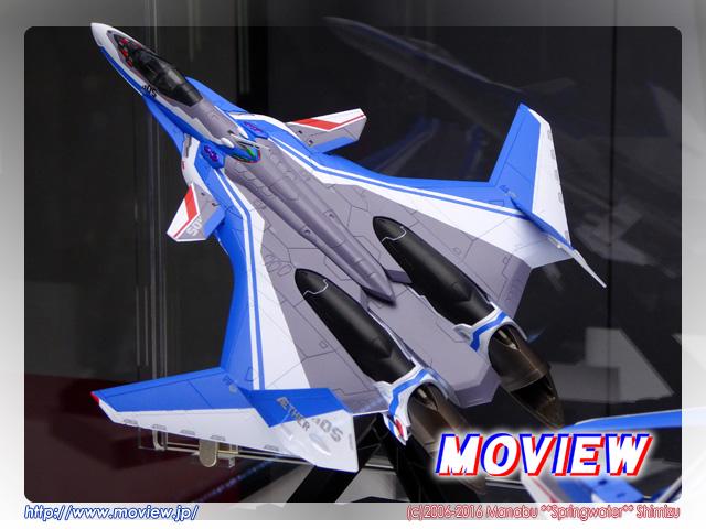 VF-31 ジークフリード