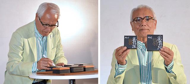ウルトラマンシリーズ放送開始50年記念コイン