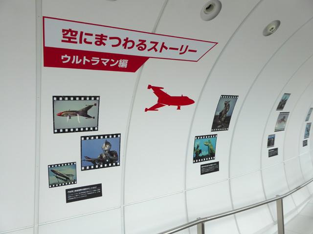 東京スカイツリー ウルトラ作戦第634号