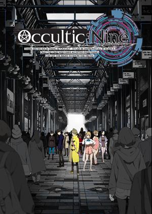 Occultic;Nine –オカルティック・ナイン-