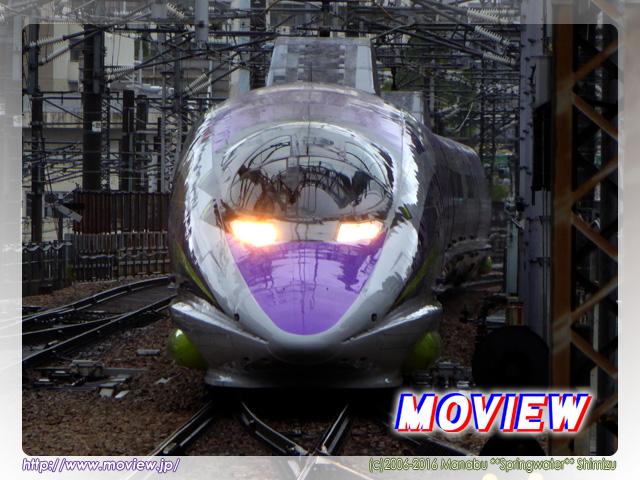 500系新幹線「500 TYPE EVA」