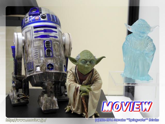 ヨーダ&R2-D2