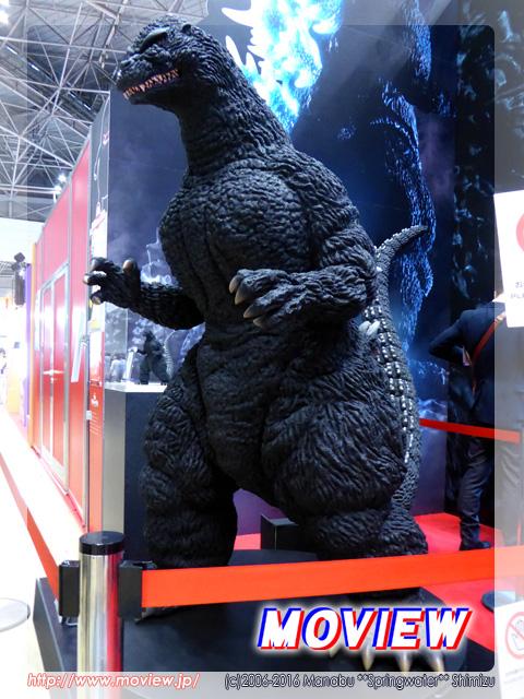 Human sizeゴジラ(1991北海道ver.)