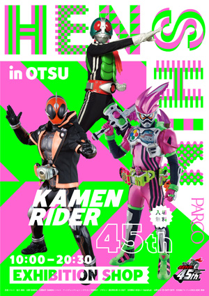 KAMEN RIDER 45th SHOP『HENSHIN』in OTSU