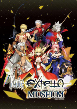 Fate/EXTELLA MUSEUM