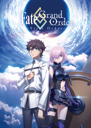 Fate/Grand Order –First Order-
