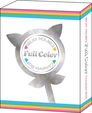Full Color Complete BOX