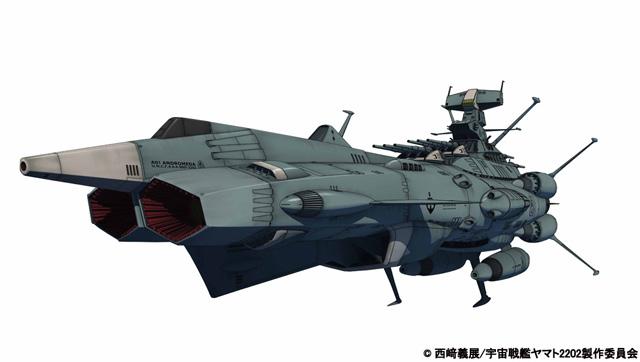 宇宙戦艦ヤマト2202 愛の戦士たちの画像 p1_7
