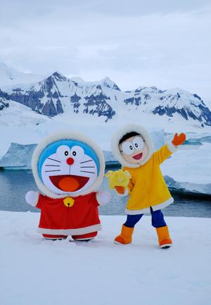 映画ドラえもん のび太の南極カチコチ大冒険