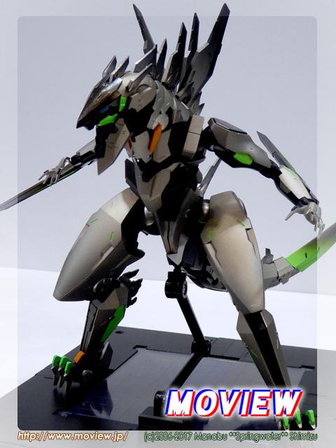 NERV 対G専用決戦兵器 紫龍 試作初号機
