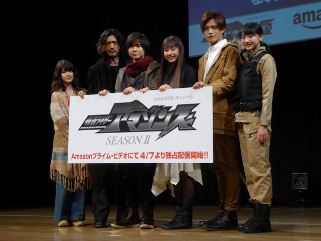 仮面ライダーアマゾンズ シーズン2