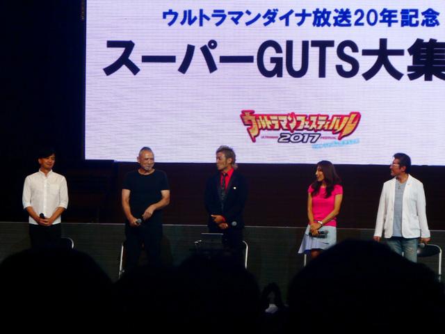 ウルトラマンダイナ放送20周年記念 スーパーGUTS大集結!