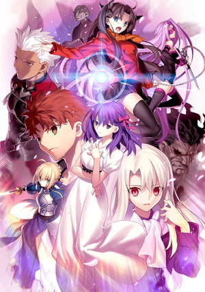 Fate/stay night[Heaven's Feel]I.presage flower