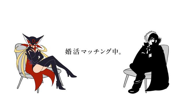タツノコプロ×手塚プロ