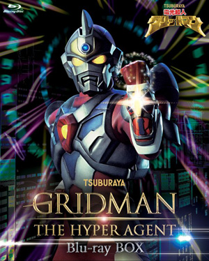 gridman12