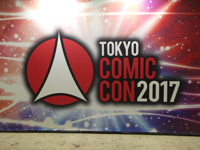 東京コミコン2017