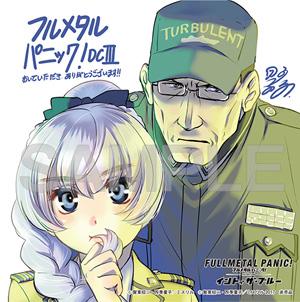 フルメタル・パニック! ディレクターズカット版