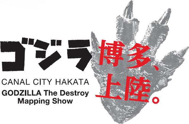 CANAL CITY HAKATA GODZILLA The Destroy Mapping Show