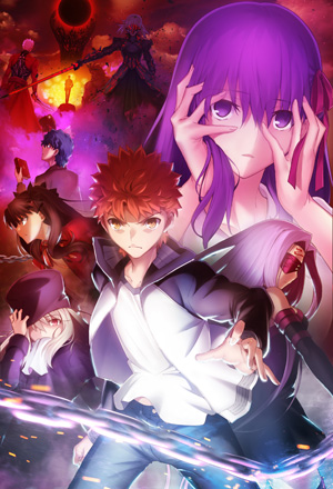 Fate/stay night [Heaven's Feel]II.lost butterfly