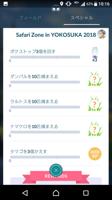 Pokémon GO Safari Zone in YOKOSUKA