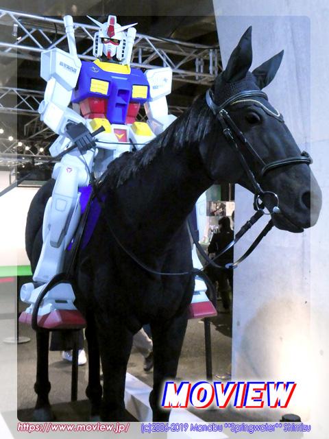 有馬戦士ガンダム
