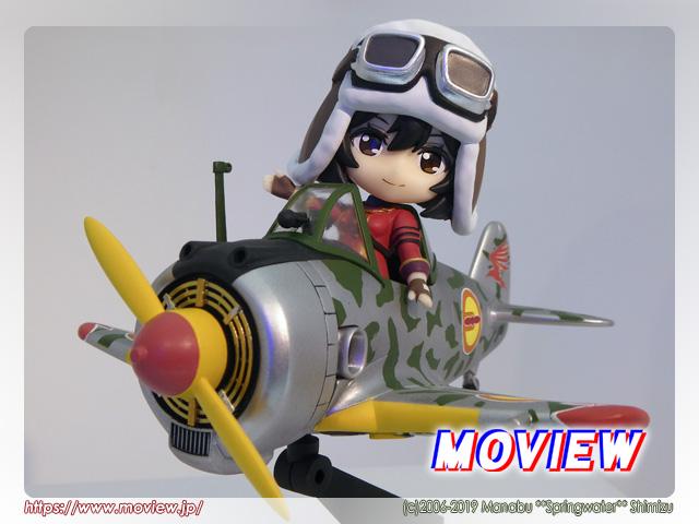 荒野のコトブキ飛行隊