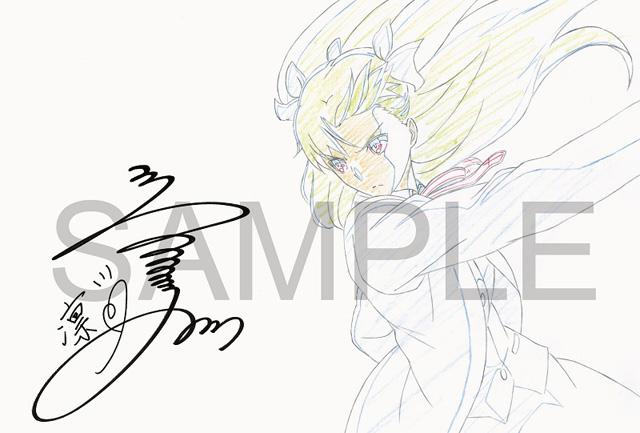 Fate/stay night [Heaven's Feel]II.lost butterfly