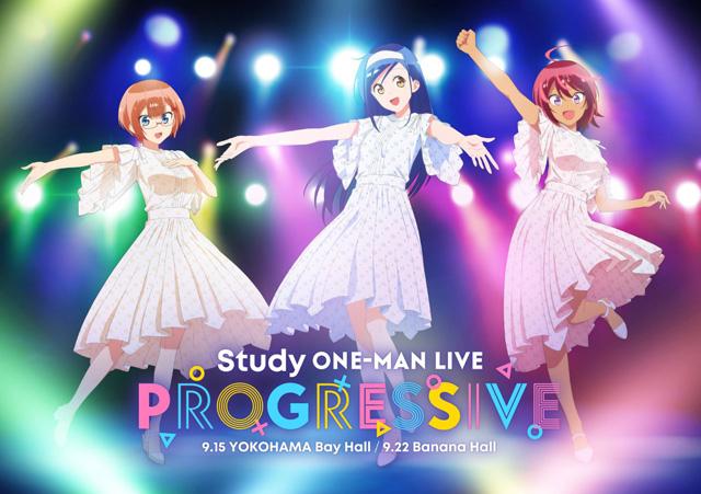 "Studyワンマンライブ""PROGRESSIVE"""