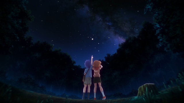 恋する小惑星