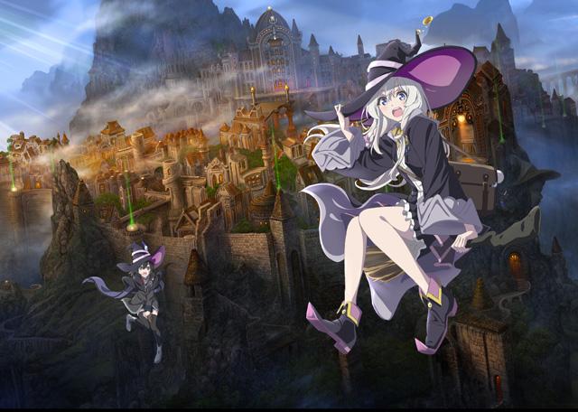 魔女の旅々