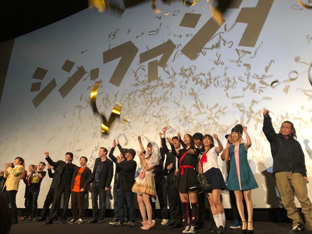 東京国際ファンタスティック映画祭