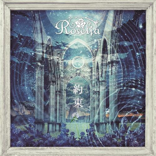 Roselia×RAISE A SUILEN合同ライブ「Rausch und/and Craziness」