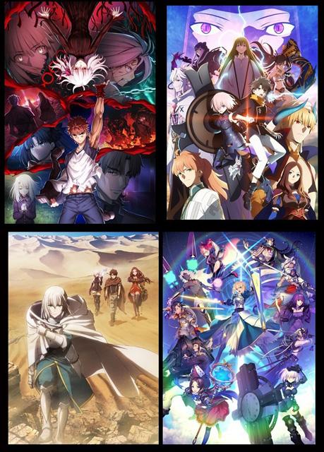 Fate Project 大晦日TVスペシャル2019