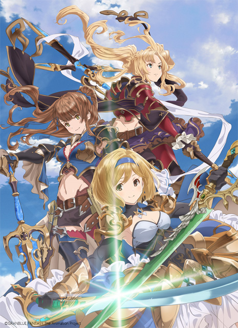 GRANBLUE FANTASY The Animation Season 2ジータ篇:Extra 1「もう一つの旅路」