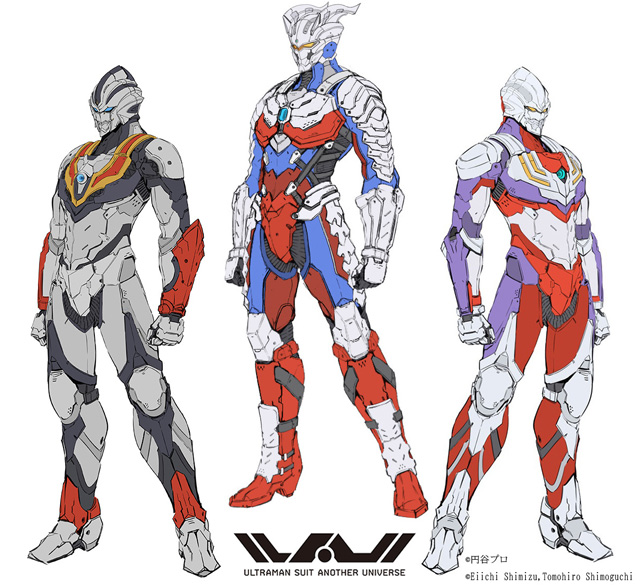 ULTRAMAN SUIT ZERO