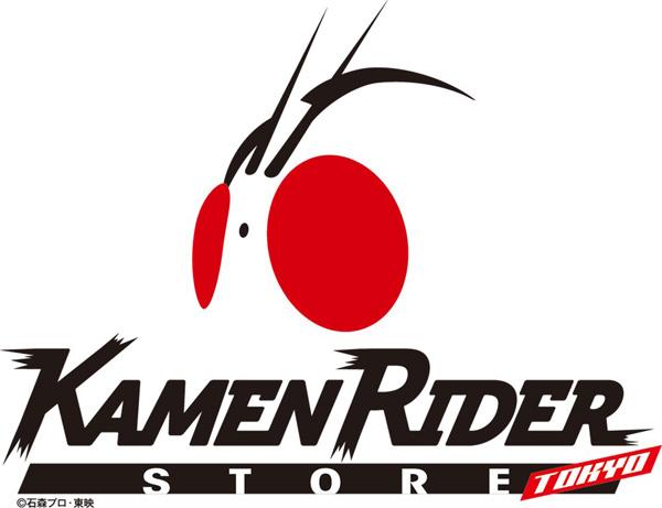 KAMEN RIDER STORE TOKYO