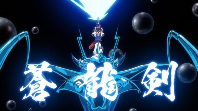 魔神英雄伝ワタル 七魂の龍神丸