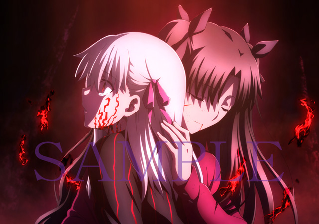 Fate/stay night [Heaven's Feel]」Ⅲ.spring song