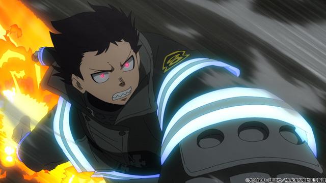炎炎ノ消防隊 弐ノ章