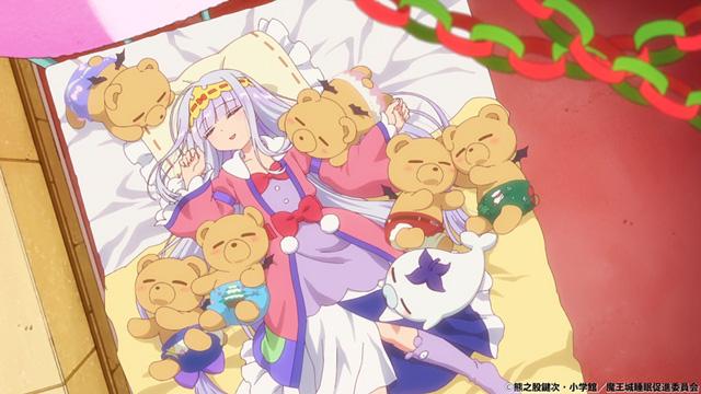魔王城でおやすみ