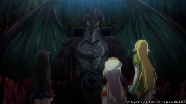 異世界魔王と召喚少女の奴隷魔術Ω