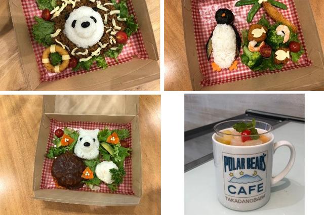 しろくまカフェ in MIYAKOJIMA