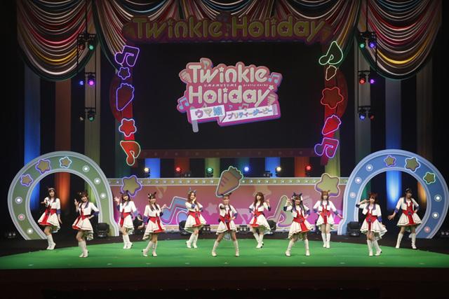 ウマ娘 プリティーダービー Twinkle Holiday