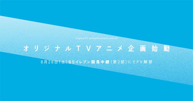 fanfare-anime1
