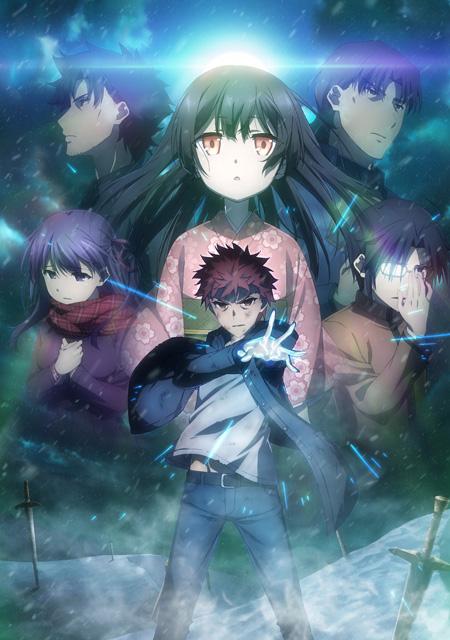 Fate/kaleid liner プリズマ☆イリヤ~雪下の誓い~